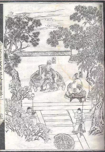 溪张岱_黄裳:张岱的《史阙》——正史世纪之外,拾遗补阙