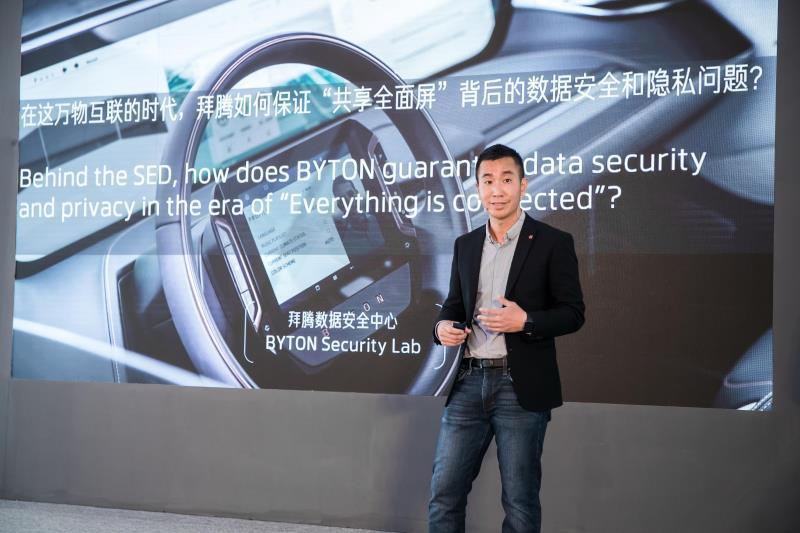 拜腾CEO毕福康:全面屏无隐患,用户数据很安全