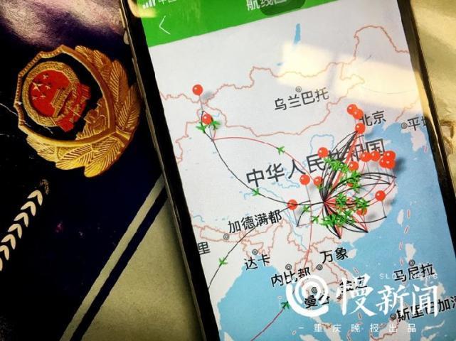 重庆两次突袭抓捕547人,谜底来了