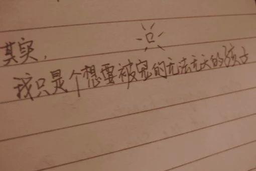 天蝎座运势(18/04/25)