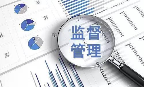 七部委联合印发《融资担保公司监督管理条例》四项配套制度