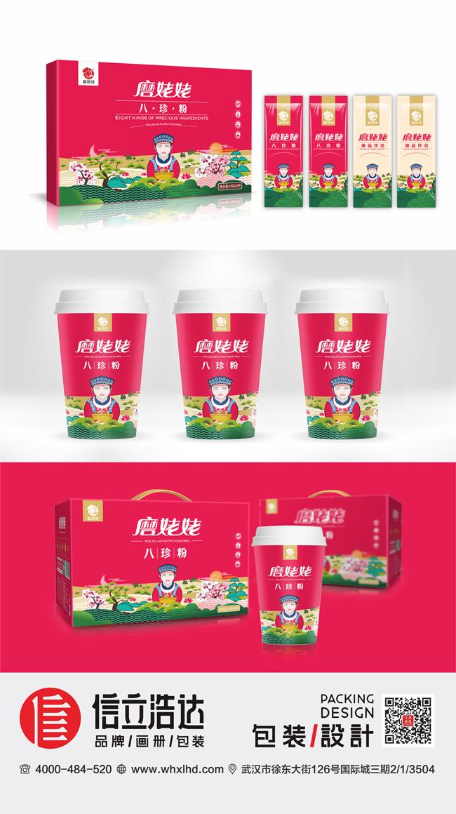 """武汉农产品包装设计:如何为洛川苹果贴上""""优然四季""""的品牌烙印?"""