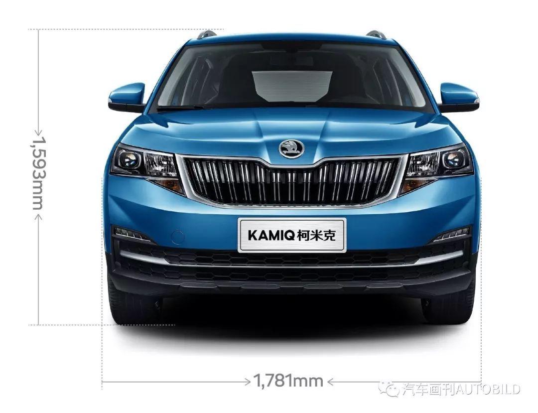 全球首发,量身定制丨斯柯达全新小型SUV柯米克亮相北京