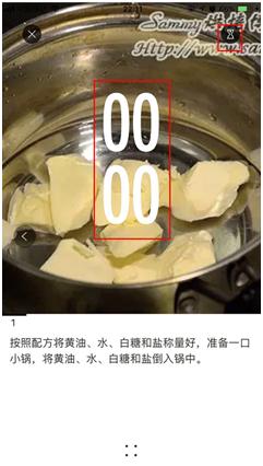下厨房APP产品分析