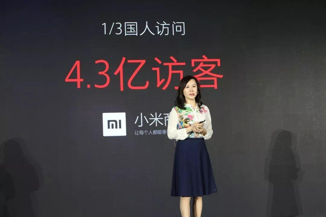 从米粉到米车粉:小米MIUI发布米车生活APP
