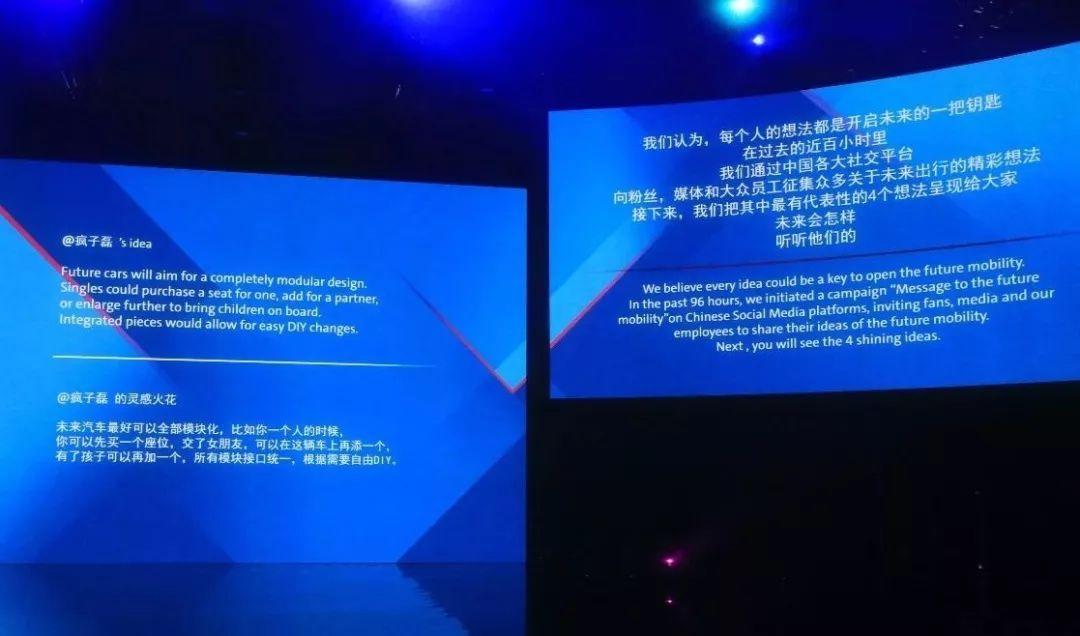 """""""众享智行"""" 打造移动出行第四维空间,北京车展大众品牌玩转"""""""
