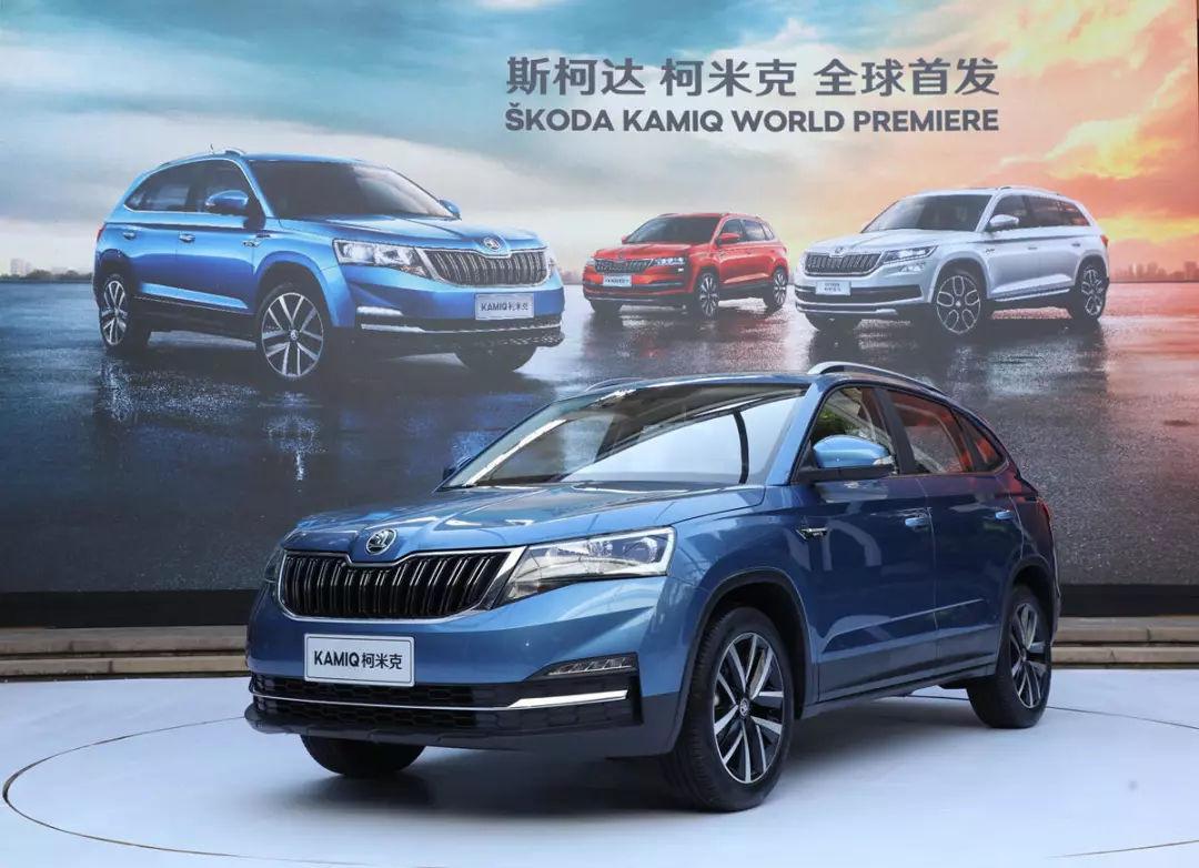 斯柯达的小型SUV 柯米克全球首发 2018北京车展
