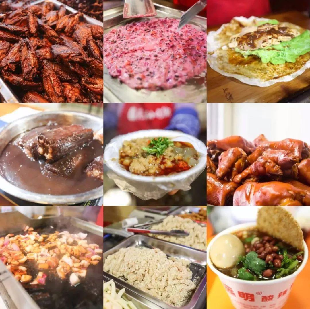 芜湖星隆国际小吃街、福禄商城美食推荐