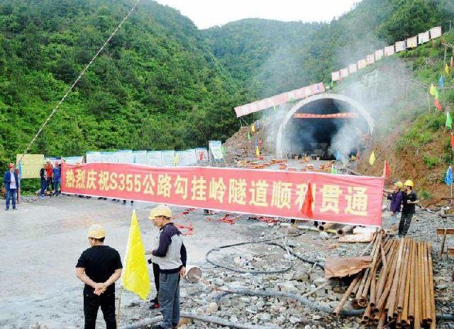 永州江华最长最大公路隧道全线贯通