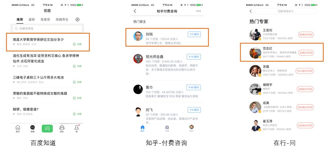惠州购买彩票微信群:扫黑除恶资料知识大集合