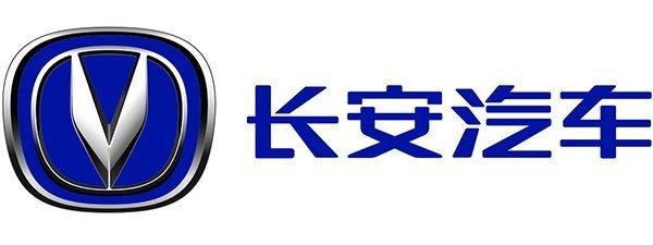 长安汽车高端品牌将独立,2025年欲售116万辆新能源汽车