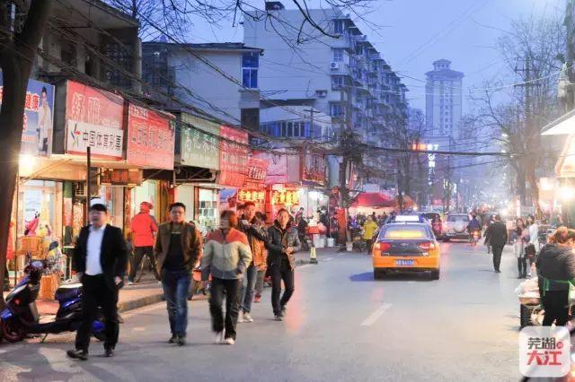 芜湖东郊路美食小吃都在这里