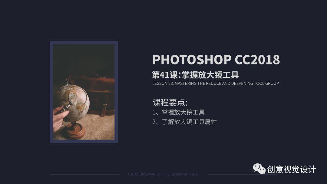UI设计师需要稻田学习的知识点之基础篇龙虾系统改造下集田设计图图片