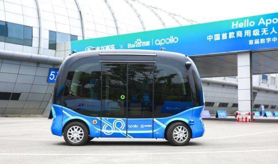 百度宣布:首款商用级无人驾驶巴士面向公众试乘