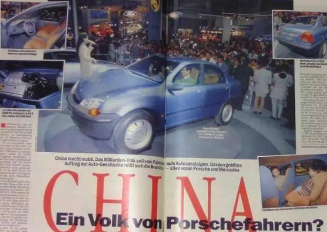 潜在的巨大市场 - 2018北京车展(3) 汽车 热图1