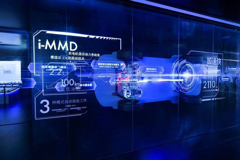 本田加速电动化,2025前推20款电动车型 | 北京车展