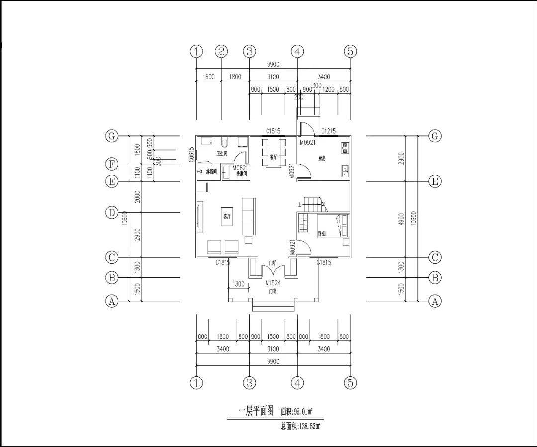 铝模板CAD图纸