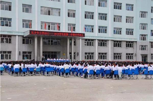 【乾貨】黑龍江普通中小學招生入學解讀,就近入學合理劃分學區