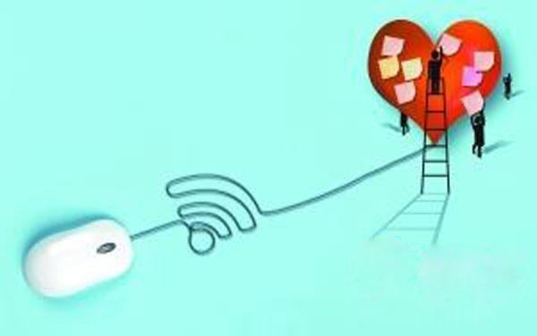 网络公益众筹到底是什么?――橙心筹、水滴筹、轻松筹?
