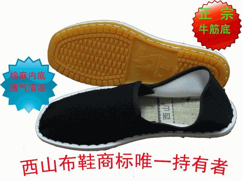 """满街""""西山布鞋""""!你买的是正品吗?台州西山布鞋创始人告诉你如何辨别……"""