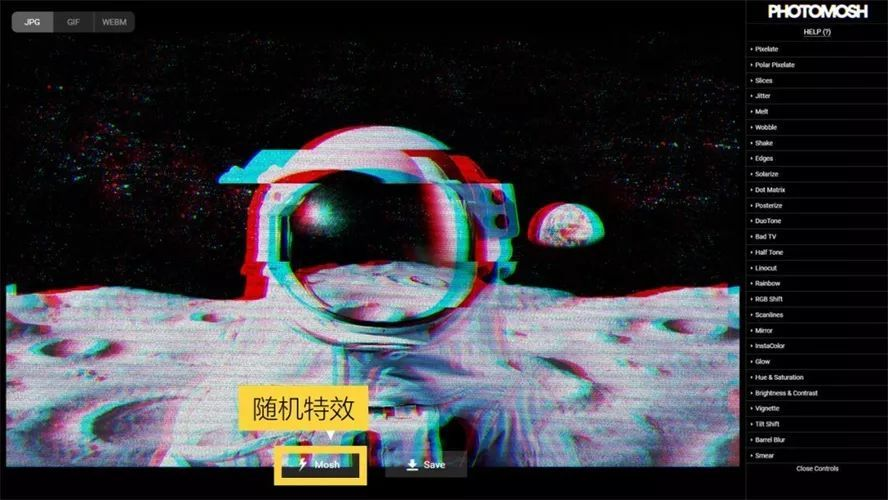 故障艺术生成器 PHOTOMOSH 视频制作 第4张