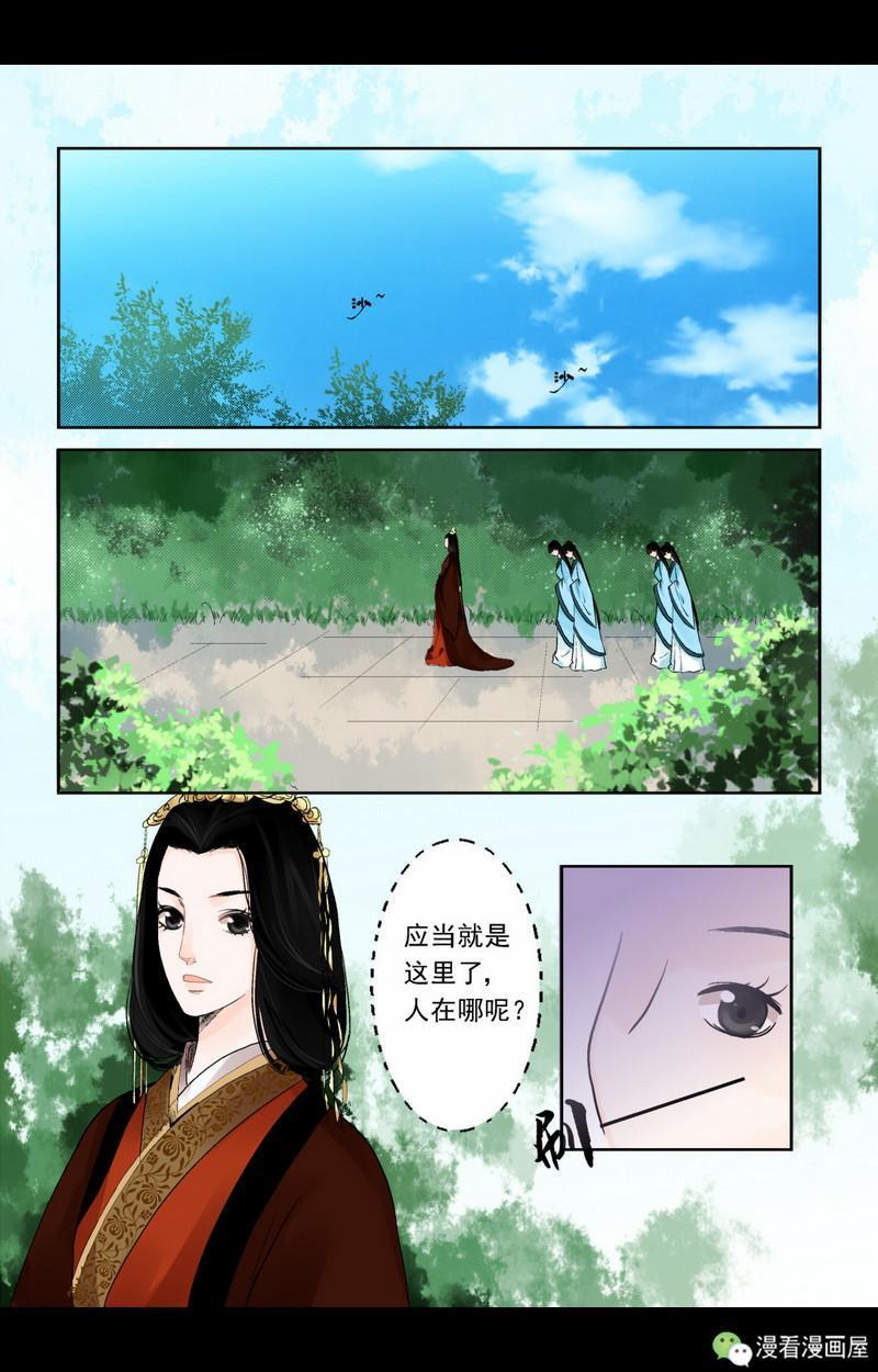 重生之质子皇后 言情小说 重生之质子皇后 方外懒... _晋江穿越文