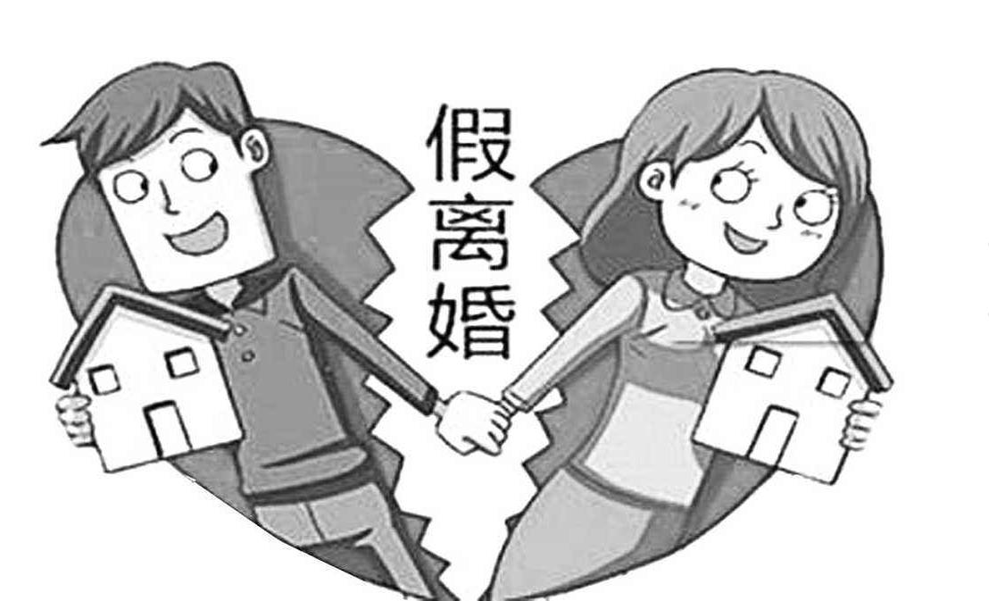 离婚时土地人口补偿_人口普查