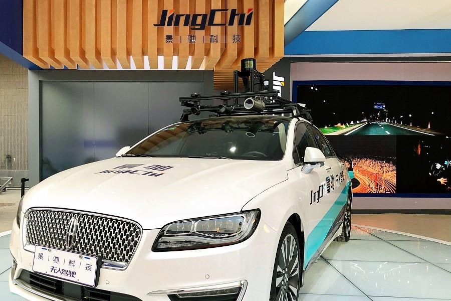 刚成立一年的景驰,带来了北京车展首台无人驾驶汽车