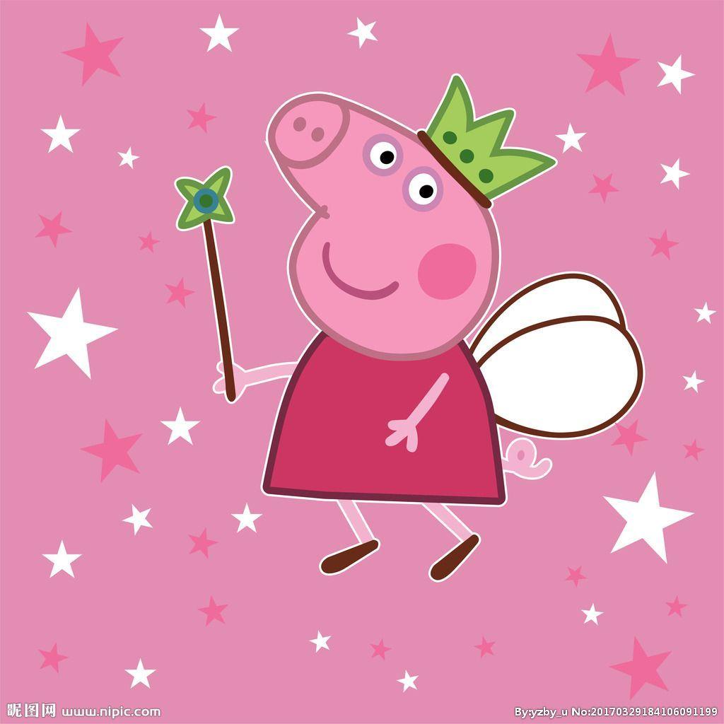 粉色吹风机--小猪佩奇凭什么这么火?