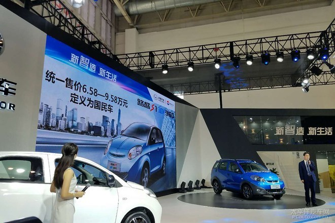 2018北京车展:芦笙S1 iEV360从65800卖出