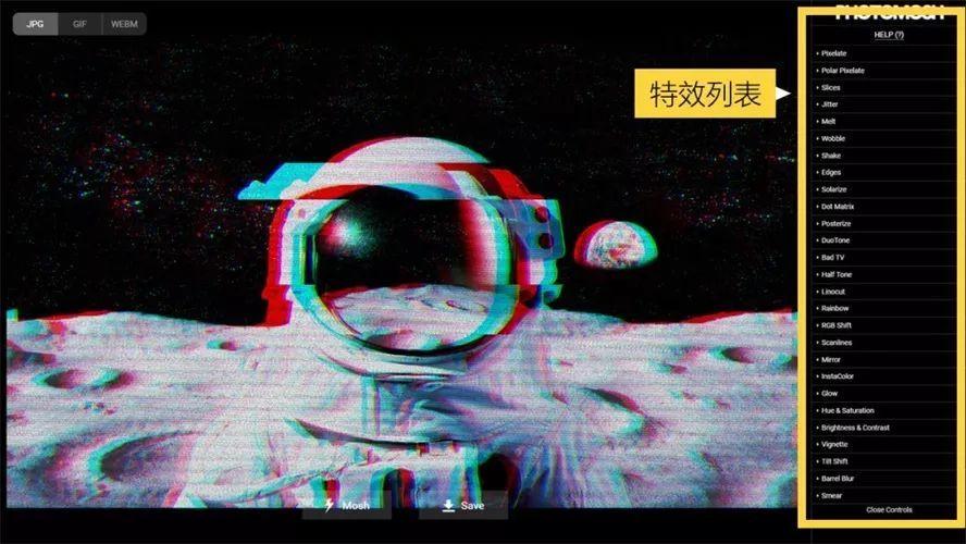 故障艺术生成器 PHOTOMOSH 视频制作 第6张
