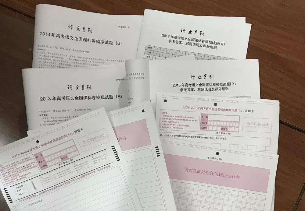 http://www.weixinrensheng.com/yangshengtang/2385130.html
