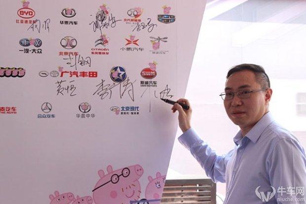 北京车展专访:SWM斯威汽车龚节珂,运动和激情是品牌DNA