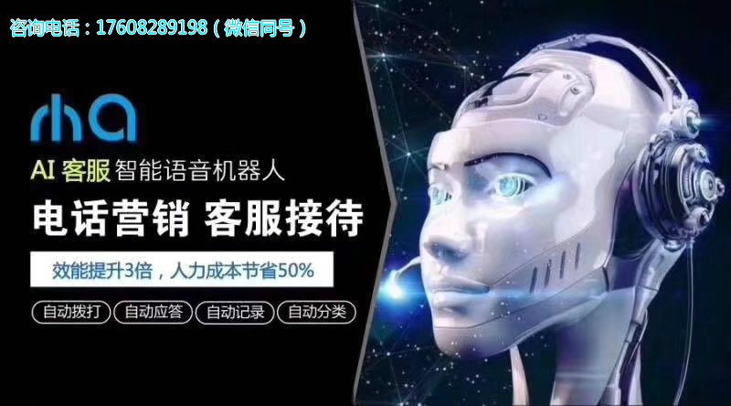 小A机器人亮相中国软件生态大会,共探 生态智度