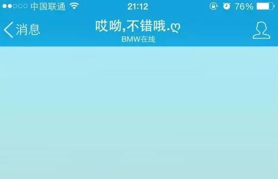 传统车企PK互联网车企,马云爸爸这次会赢吗?