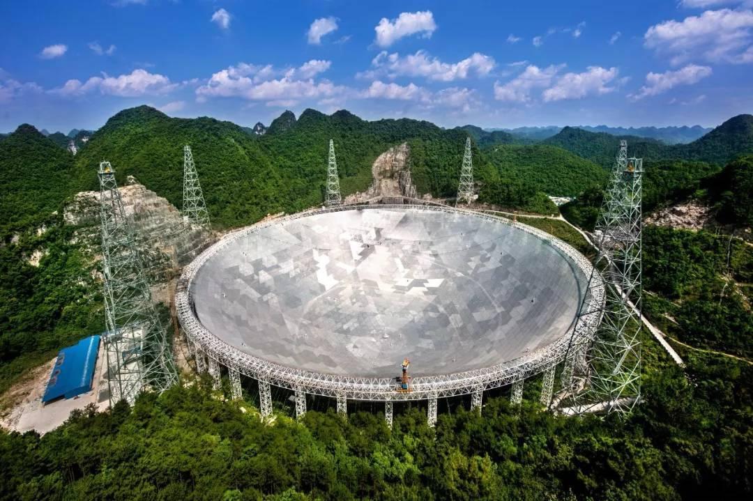 世界最大的单口径球面射电望远镜——平塘天眼