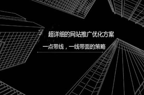 宁夏网络制作:很多宁夏网络制作不看都不懂