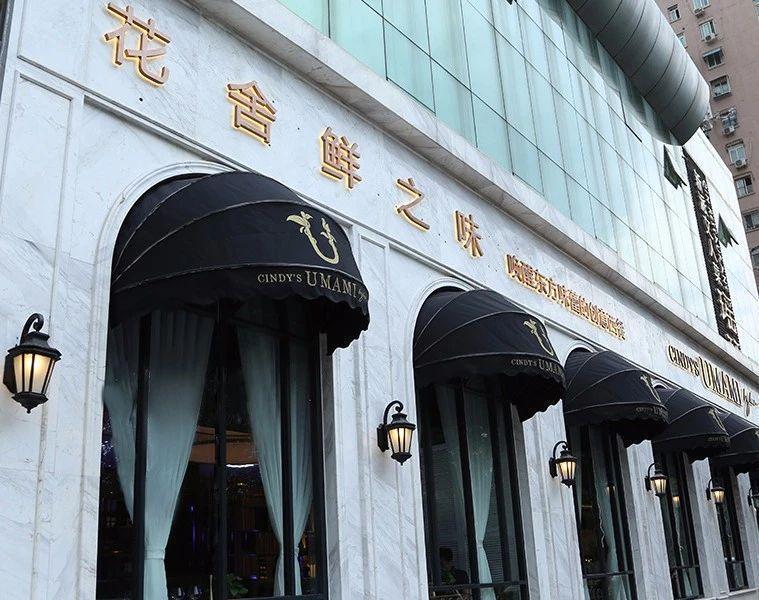 花舍咖餐米其林星厨打造创意湘味西餐将太原餐饮市场