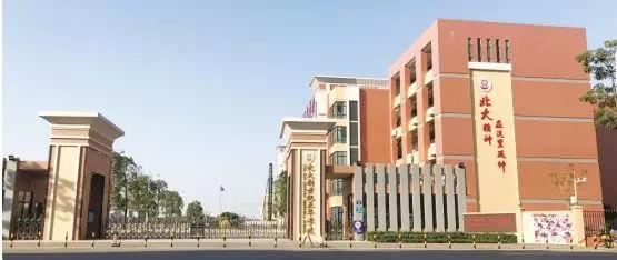 北大新世纪正华学校2018年秋季开始招生(含初中小学)