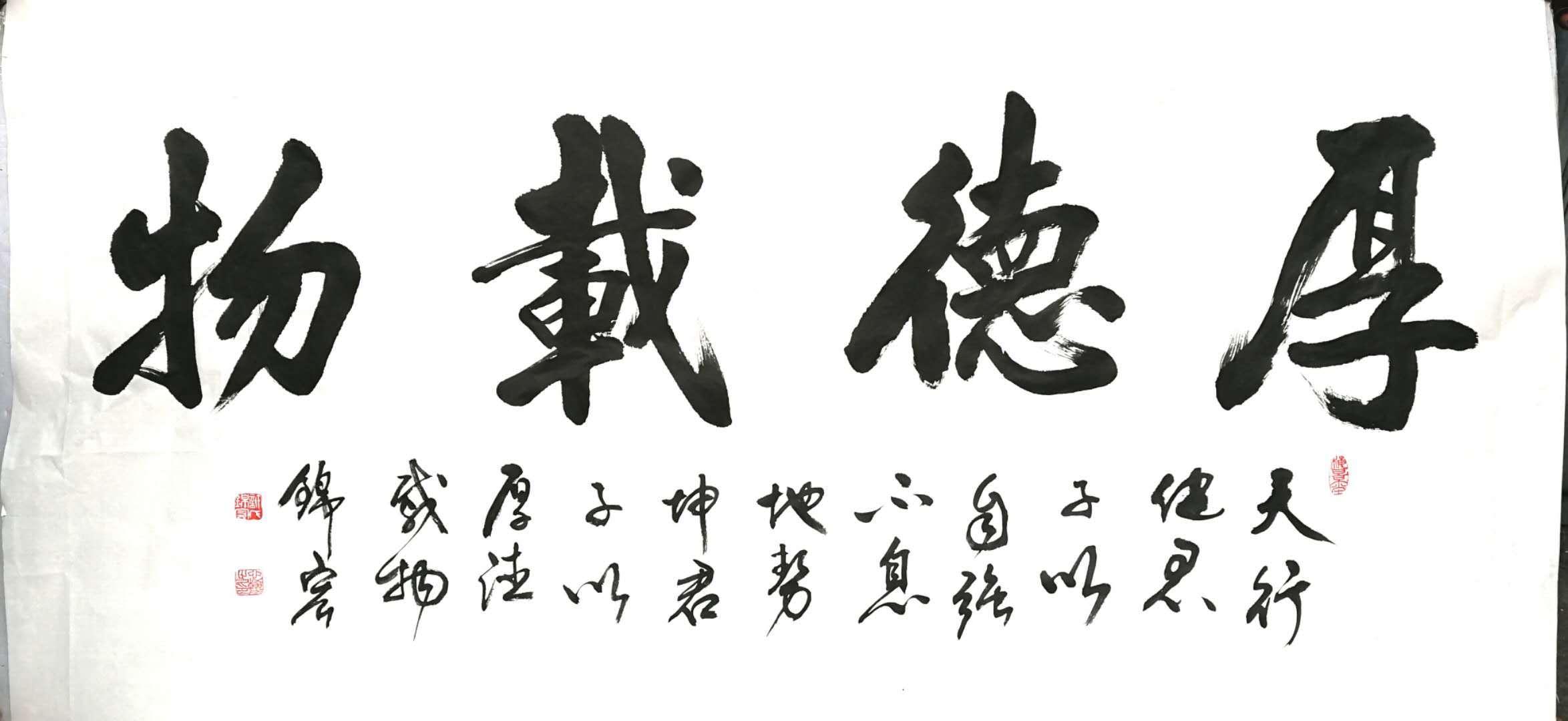 绚烂如夏花,静美如秋叶,书家许锦宏,书作宽博古朴厚重