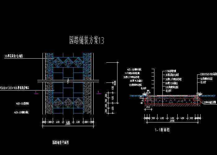 下面就和大家分享一套来着迅捷cad图库的园路铺装平面立面图,一起看看