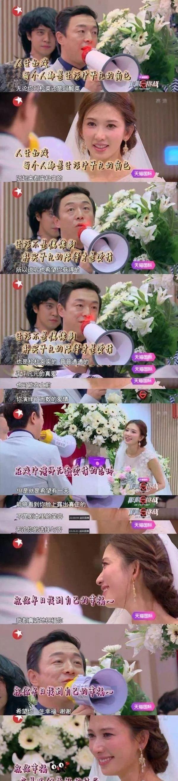 黄渤道歉火了:当智商和情商都高时,颜值就是个赠品-北京赛车信誉群