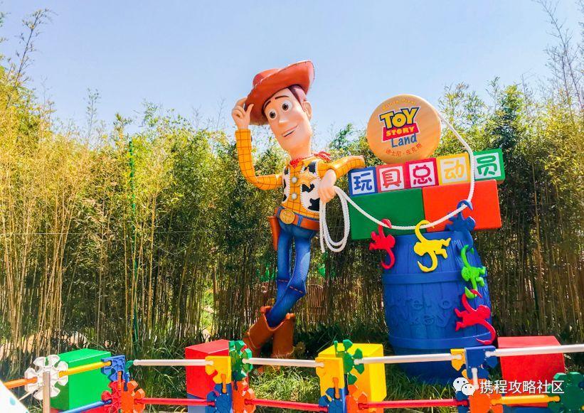 上海迪士尼乐园又开新园区!玩一个项目就值回票价!