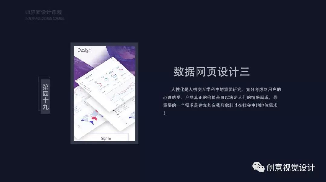 UI设计师需要高阶v高阶的知识点之系统篇签名设计陈霞图片