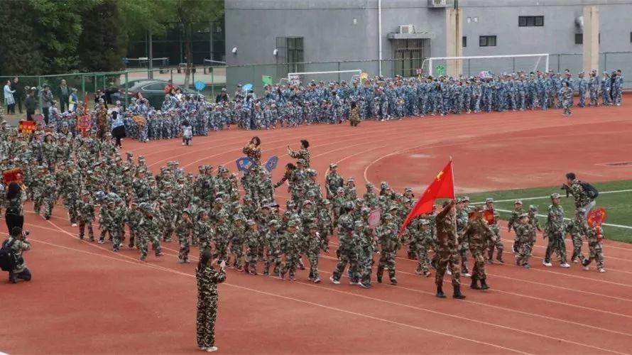 中国梦·强国梦·强军梦   东方奕远文化教育集团亲子