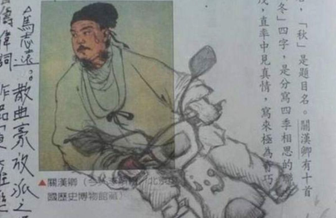 气死老师的课本涂鸦,没想到歪果小孩画风比中国更加令人魔怔