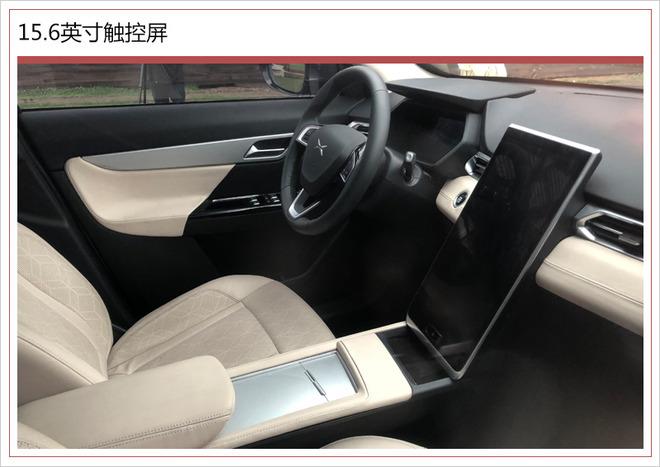 小鹏G3首批限量2000台 两种订购方案可选