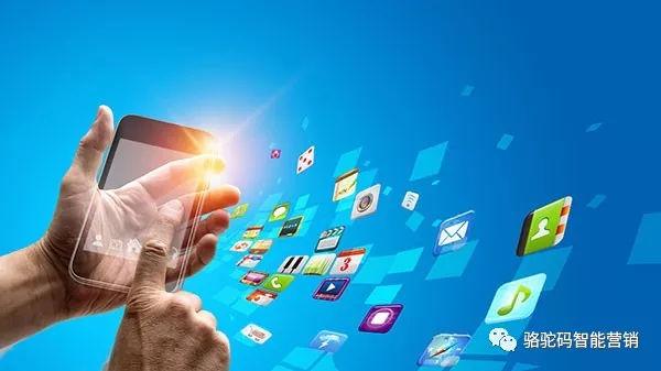 移动互联网时代的营销变革,变的是什么?