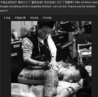 沒有小豬佩奇紋身不要緊 鹿晗竇靖童紋它更個性!|鄭州刺青-鄭州天龍紋身工作室