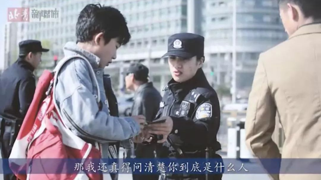 """【关注】抓得了小偷,唱得了神曲…""""最美逆行""""女警就是她"""